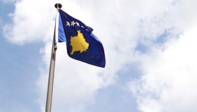 """Modifikim apo përshtatje """"sui generis"""" e kufijve të Kosovës"""