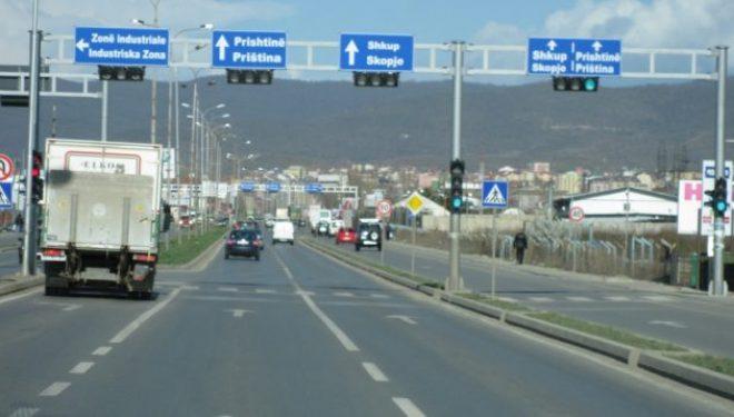 Fushë Kosova nuk e di ku e ka kufirin me Prishtinën, AKK-ja thotë se çështja është zgjidhur