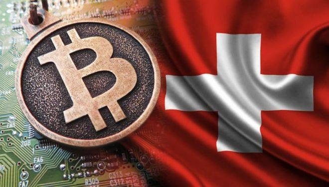Zvicra godet një ICO e cila mori 90 milionë dollarë nga investitorët