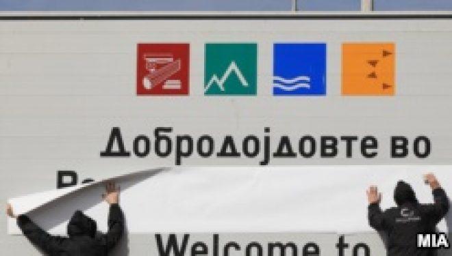 Mbi 100 institucione maqedonase ndërrojnë emrin