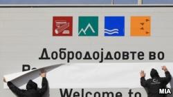 """""""Mirë se vini në Maqedoninë e Veriut"""""""