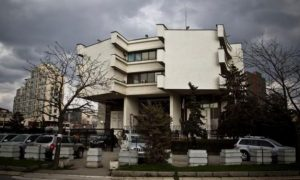 """BQK-ja do të """"sqarojë"""" rritjen e tarifave para protestave të paralajmëruara"""