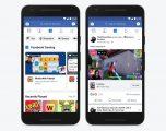 Facebook me një hapësirë të dedikuar adhuruesve të lojërave