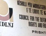 KMDLNJ: Shërbimi Korrektues i Kosovës, shembull pozitiv për vendet e rajonit