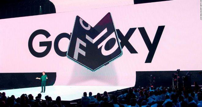 As Samsung nuk e di se kur Galaxy Fold do të dalë në shitje