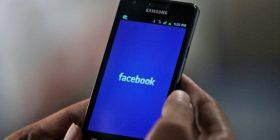Facebook ju gjurmon ku shkoni!