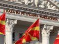 Shënojnë rritje denoncimet e punonjësve të administratës në Maqedoninë e Veriut