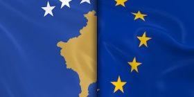 Kosova humb 12 milionë euro nga BE-ja, nuk siguron lokacion për një deponi mbeturinash të rrezikshme