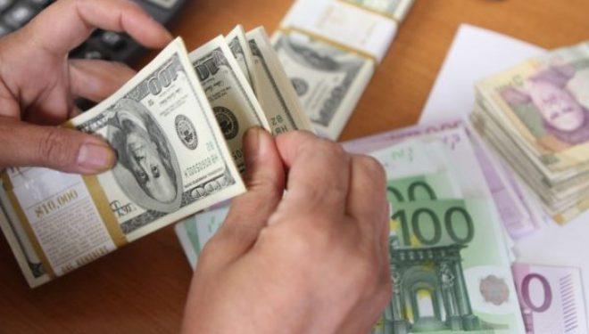 Banknota australiane me gabime drejtshkrimore