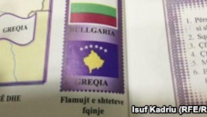 Korrigjohen tekstet e muzikës, mësohet edhe për shqiptarët