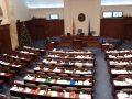 Një javë afat për miratimin e Ligjit për Prokurorinë Speciale