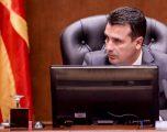 Zaev kritikohet për marrjen e drejtimit të Ministrisë së Financave