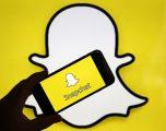 Punonjësit e Snapchat kanë përgjuar përdoruesit