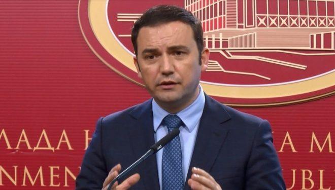 Osmani: Kosova dhe Maqedonia e Veriut intensivisht po lidhen mes veti