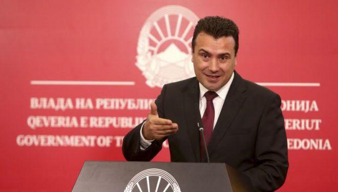 Zaev: Mosmarrja e datës ka shumë pasoja