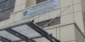 MPB ka një apel për të gjithë qytetarët e Kosovës