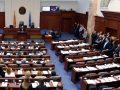 Çfarë do të ofronin zgjedhjet e parakohshme në Maqedoninë e Veriut?