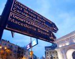 Shkup: Regjistrimi i popullsisë duhet të ndodhë me ndihmën e ndërkombëtarëve