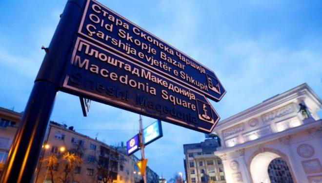 Shkup: Qeveria me premtime në prag të zgjedhjeve, opozita i konsideron fushatë