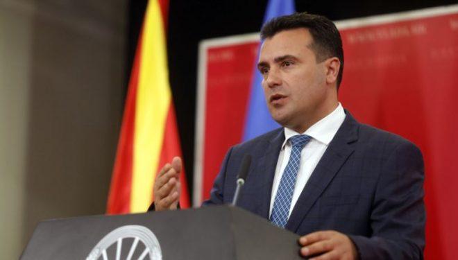 Zaev ashpërson fjalorin, reagime në Maqedoninë e Veriut