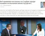 Çfarë shkruan mediat bullgare për përplasjet e Borisovit me Daçiqin për Kosovën