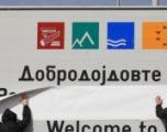 Nis lëshimi i certifikatave sipas Marrëveshjes së Prespës