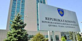 OSHP anulon tenderin 680 mijë euro që dyshohet se u kurdis nga Ministria e Mjedisit