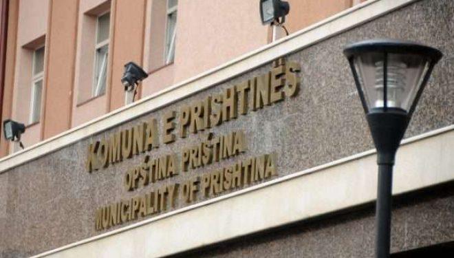 Komuna e Prishtinës planifikon të krijojë ekipe vullnetare për t'iu ndihmuar të moshuarve