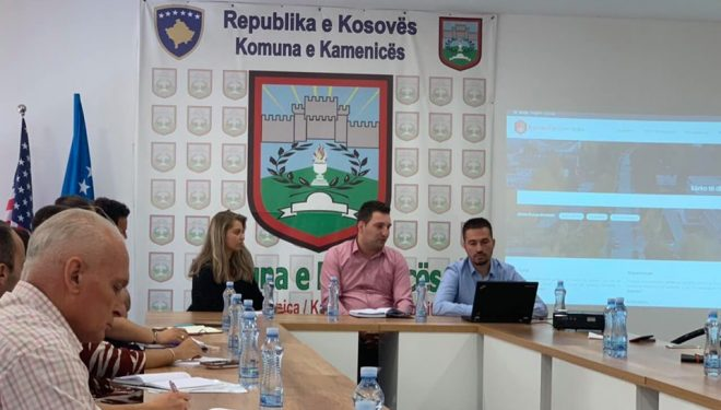 "U lansua platforma digjitale ""Kamenica Open Data"""