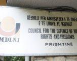KMDLNj-ja thotë se arrestimi i Gucatit u bë pa dhënë arsyetimin