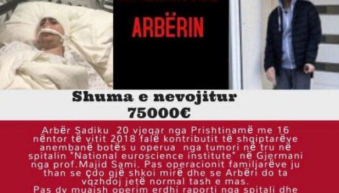 Kërkohet ndihmë për 20 vjeçarin nga Prishtina