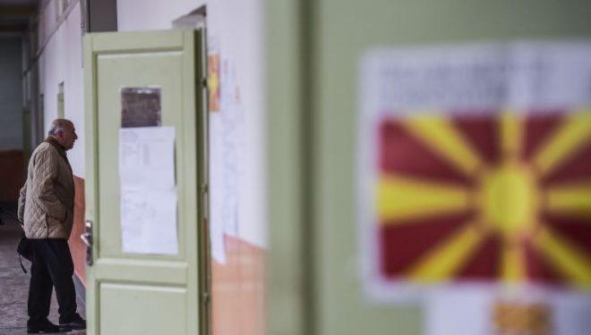 Beteja e partive të vogla për zgjedhje me një njësi zgjedhore