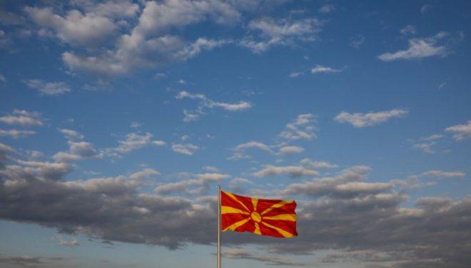 Shkup: Kritikohet mosndëshkueshmëria e gjuhës së urrejtjes