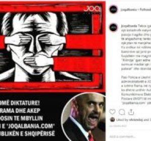 Mbyllet portali i parë në Shqipëri, Jeta osht Qef