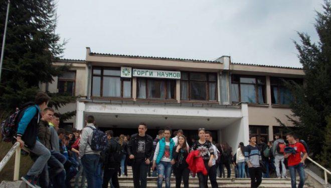 Shkup: Rezultati i dobët në PISA, pasqyrim real i cilësisë së arsimit