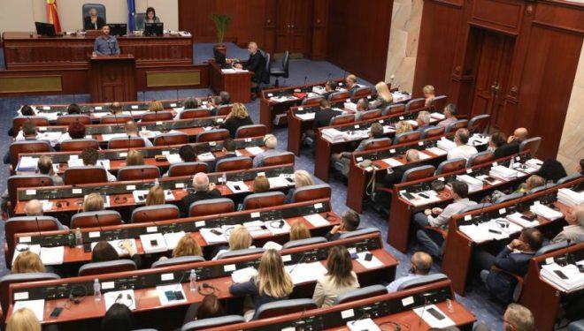 """""""Beteja"""" për 80 votat për miratimin e Ligjit të Prokurorisë Publike"""