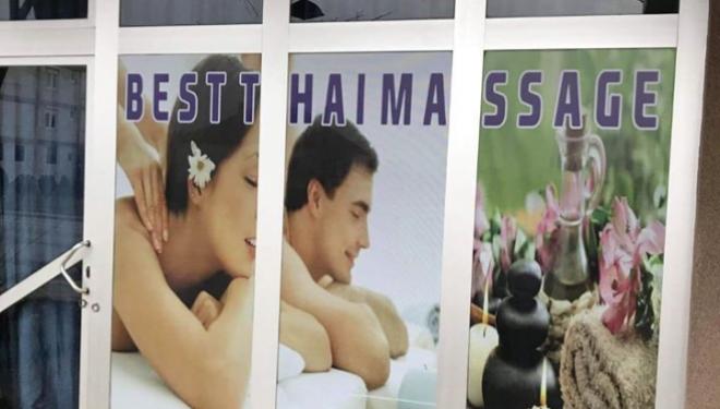 Mbyllet qendra e sapohapur e masazhit në Sojevë të Ferizajt