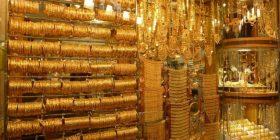 Kurrë nuk ka qënë ari me çmim më të lartë se sa në këtë dekadë