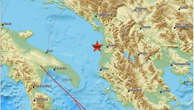 Lëkundje të forta të tërmetit në Durrës