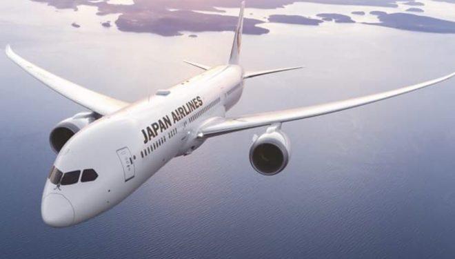Kush ka dëshirë falas për ta vizituar Japoninë?!