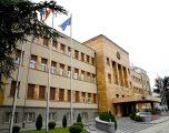 Miraton Ligjin për shtesa rinore  Kuvendi i Maqedonisë