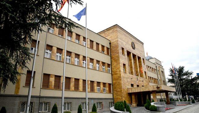 Në Maqedoninë Veriore për interpretimin autentik të nenit 11 të Ligjit për Falje, Komisioni Ligjvënës-Juridik do të debatojë sot