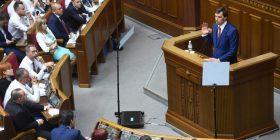 Për shkak të një audio-incizimi, jep dorëheqje kryeministri i Ukrainës