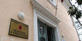 Për ASHSH-në viti 2020, primare është ligj për ruajtjen e gjuhës shqipe
