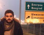 Fshatrat e panjohur shqiptare ne zemër të Serbisë. Zyrtarisht nuk ekzistojnë