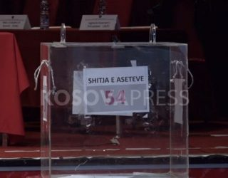 LIVE: Ceremonia e dorëzimit dhe hapjes së ofertave – shitja përmes likuidimit 54