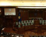 Kuvendi formon Komisionet Parlamentare