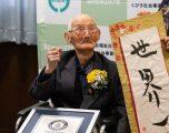 Chitetsu Watanabe, ka vdekur në Japoni në moshën 112-vjeçare