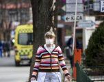 Efektet e koronavirusit në ekonominë e Maqedonisë së Veriut