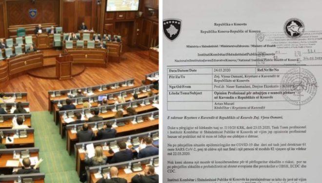"""IKSHPK nuk """"përzihet"""" në punët e Kuvendit, seanca mund të mbahet"""